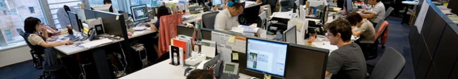 biuro praca 001